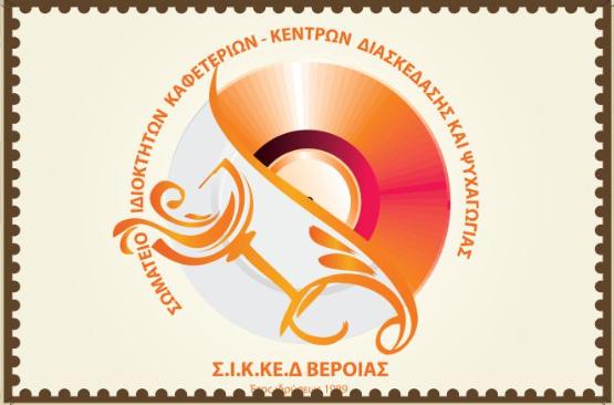2020-12-27-21_42_17-Hmerologio-pyramida-Proskopoi3_21x15.jpg-Πρ.-προβολής-φωτογραφιών-Windows