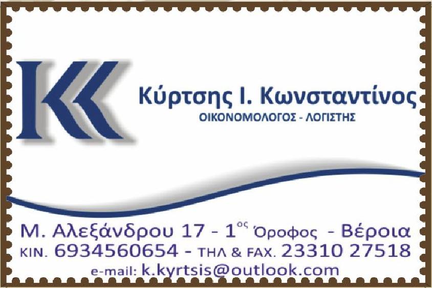 2020-12-27-21_49_50-Hmerologio-pyramida-Proskopoi11_21x15.jpg-Πρ.-προβολής-φωτογραφιών-Windows
