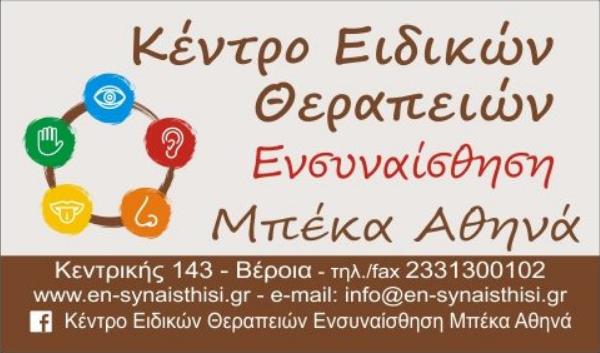 2020-12-28-10_14_12-73390745_914373758956746_5484392062663000064_o.jpg-1030×306