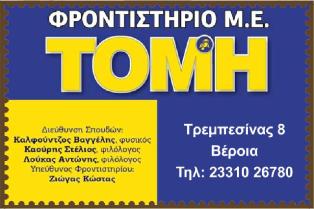 2020-12-27-21_52_18-Hmerologio-pyramida-proskopoi217_21x15.jpg-Πρ.-προβολής-φωτογραφιών-Windows